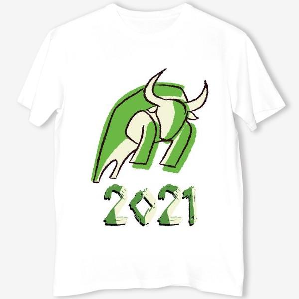 Футболка «2021 Год Быка»
