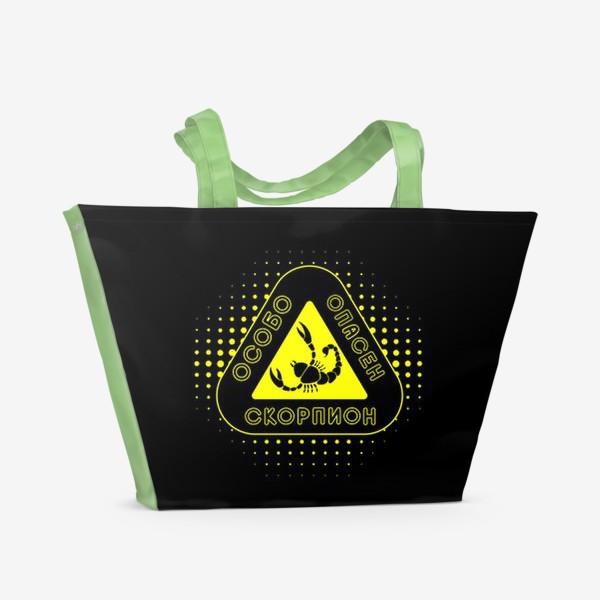 Пляжная сумка «Скорпион особо опасен. На черном.»
