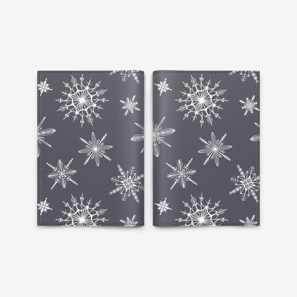 Обложка для паспорта «Уютный новогодний паттерн снежинки на сером скандинавия»