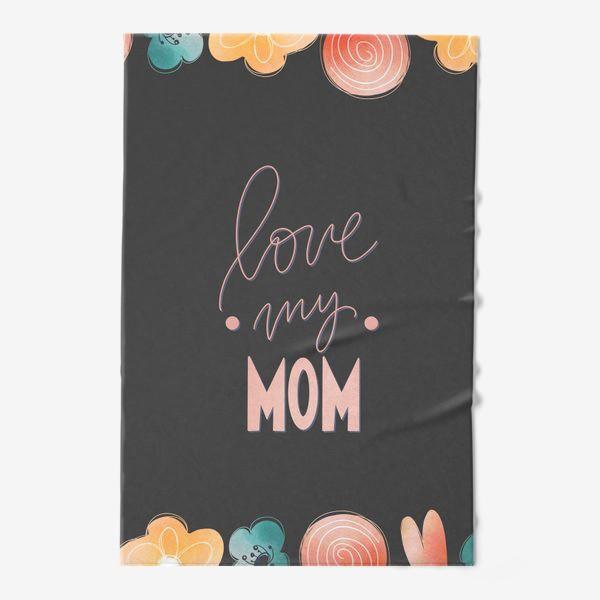 Полотенце «Люблю свою маму. Розовая надпись леттеринг ко дню матери на черном с цветами»