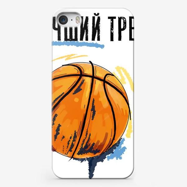 Чехол iPhone «Лучший тренер по баскетболу! В подарок тренеру №1»