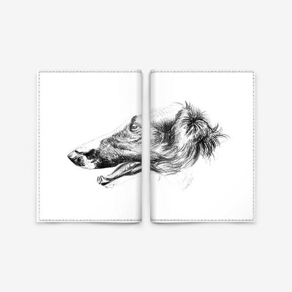 Обложка для паспорта «Портрет собаки»