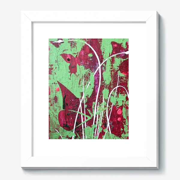 Картина «бабочки в траве»
