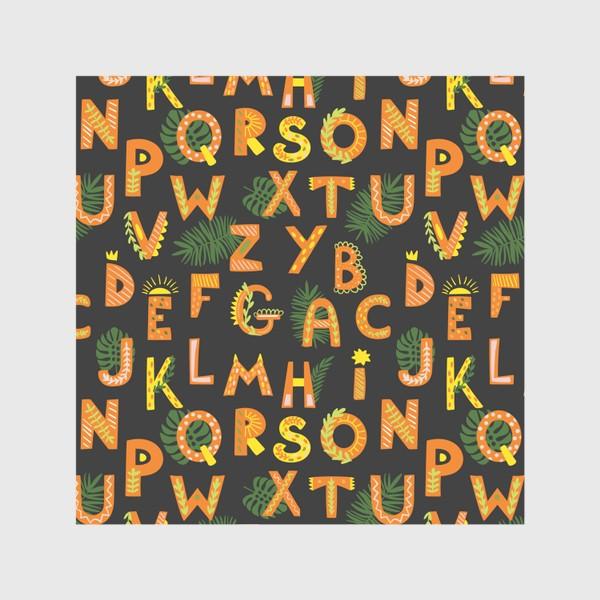 Скатерть «Солнечный алфавит»