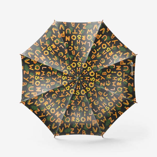 Зонт «Солнечный алфавит»