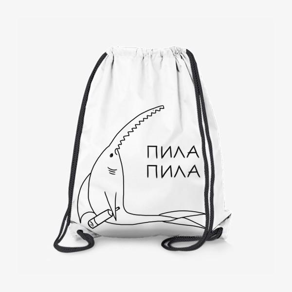 Рюкзак «Рыба пила пила.»
