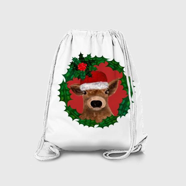 Рюкзак «Новогодний теленок Борька»