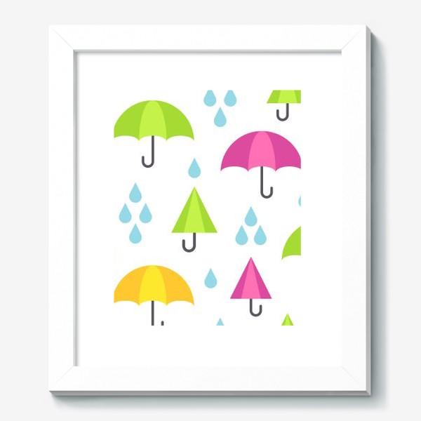 Картина «Веселые зонтики»
