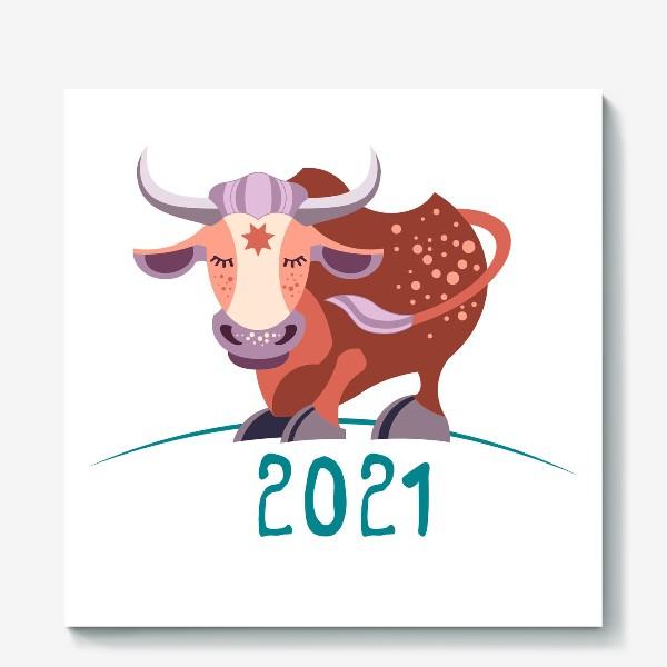 Холст «Бычок. Год Быка 2021»