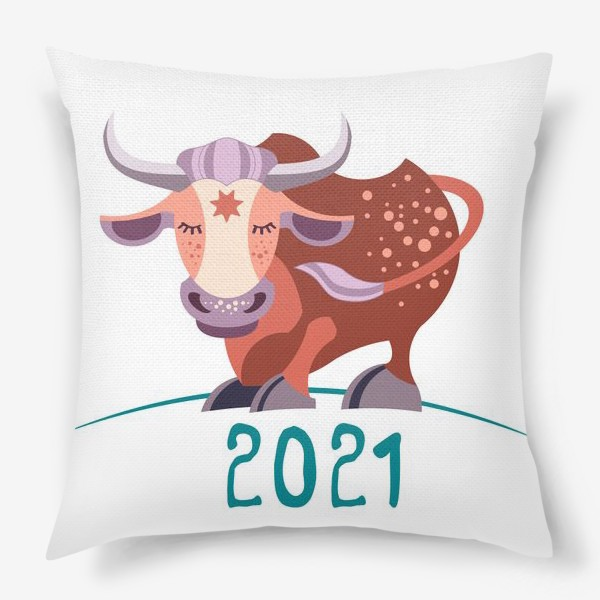 Подушка «Бычок. Год Быка 2021»