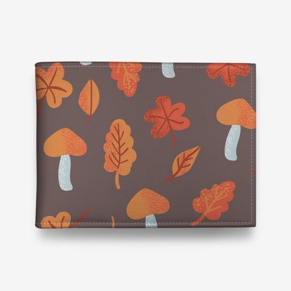Кошелек «Осенний паттерн, оранжевые листья и грибы»