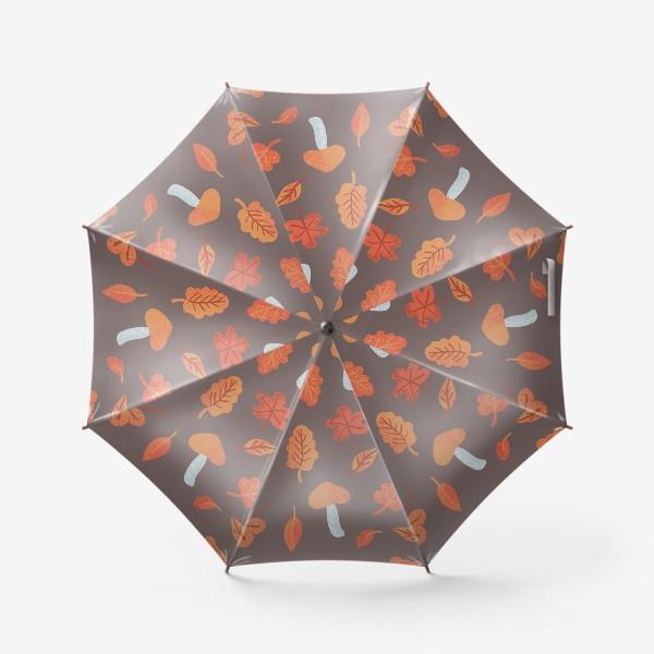 Зонт «Осенний паттерн, оранжевые листья и грибы»