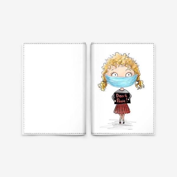Обложка для паспорта «НЕ паникуй девочка в маске»