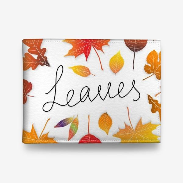 Кошелек «Осенние листья»