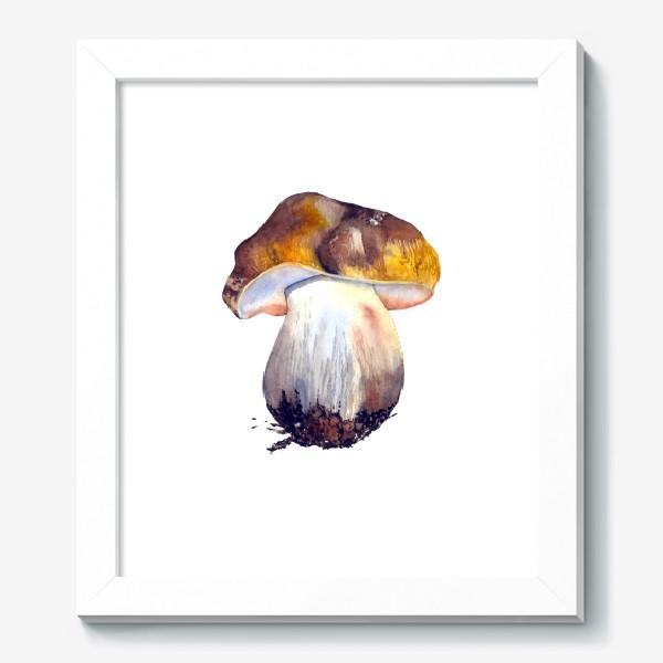 Картина «белый гриб»