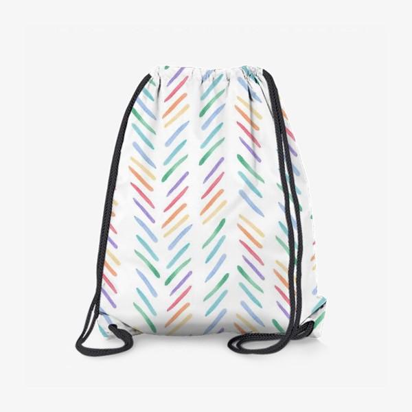 Рюкзак «Разноцветные полоски шеврон радуга»