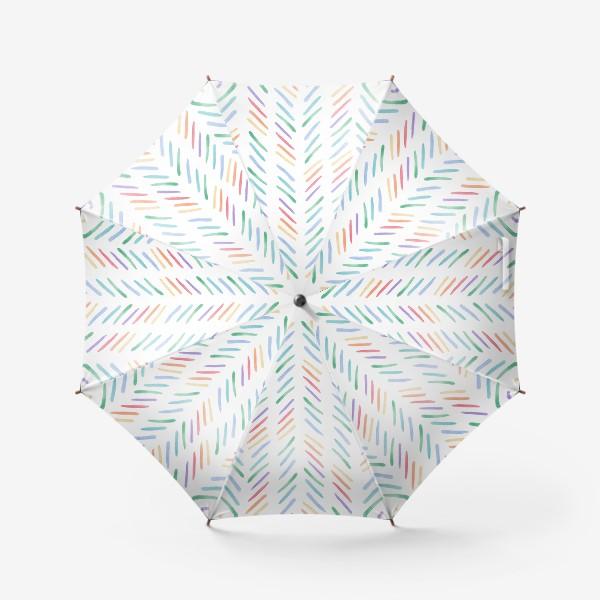 Зонт «Разноцветные полоски шеврон радуга»