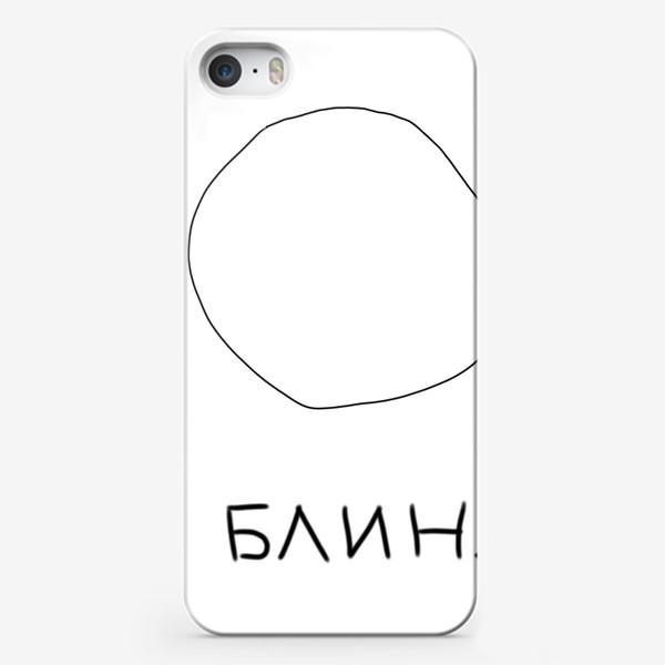 Чехол iPhone «Блин.»