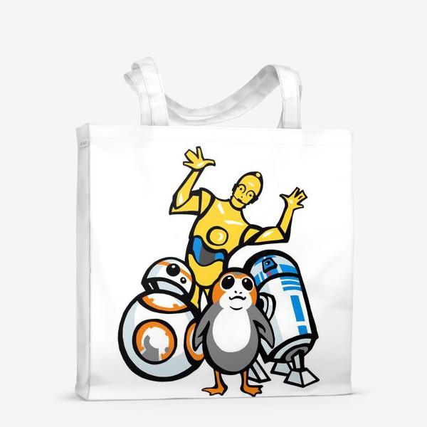 Сумка-шоппер «Звёздные войны. Дроиды. В подарок фанату.»