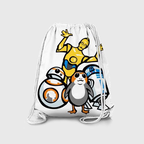Рюкзак «Звёздные войны. Дроиды. В подарок фанату.»