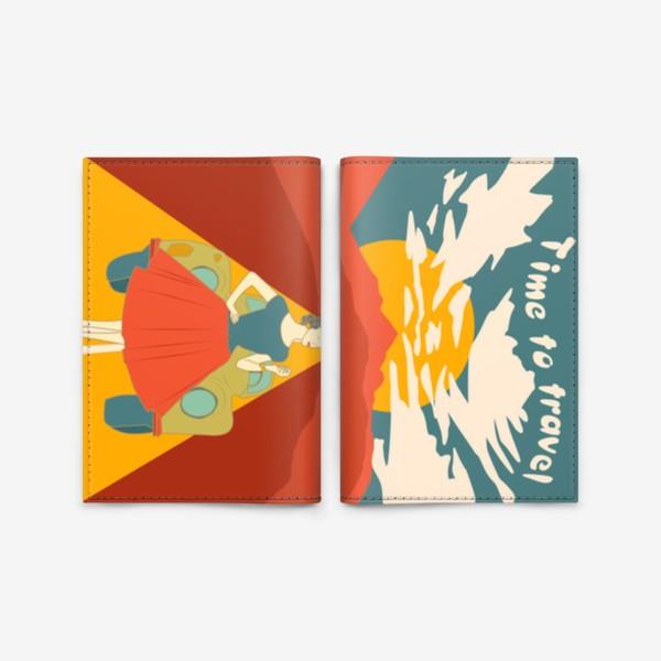 Обложка для паспорта «Время путешествовать. Ретро постер»