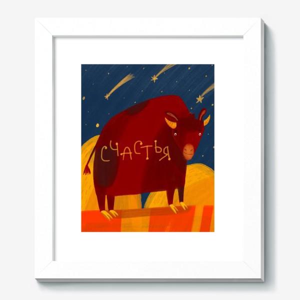 Картина «Год быка - пожелания счастья»