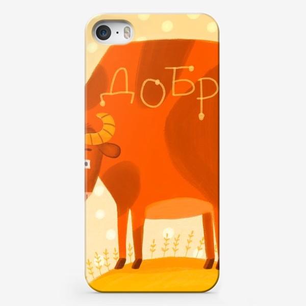 Чехол iPhone «Год быка - пожелания добра»