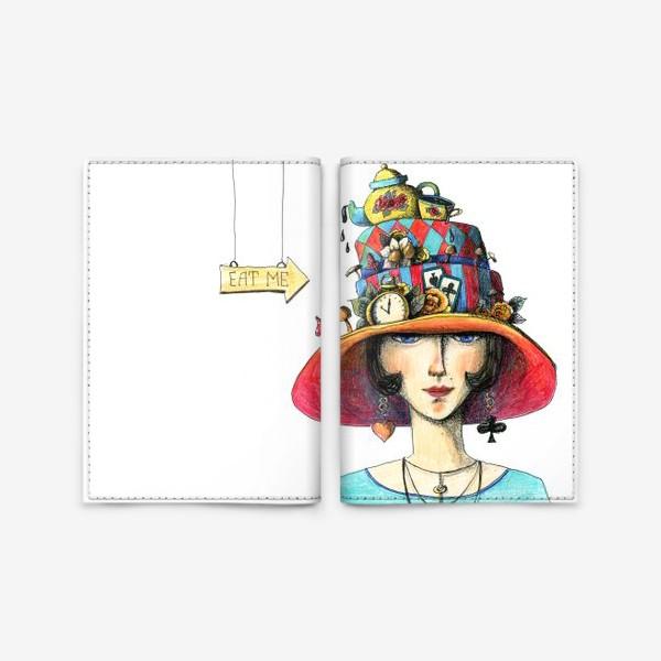Обложка для паспорта «Алиса в стране чудес»