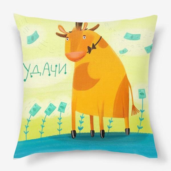 Подушка «Год быка - пожелания удачи»