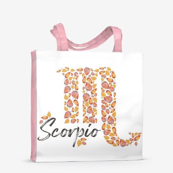 Сумка-шоппер «Акварельный принт Скорпион»