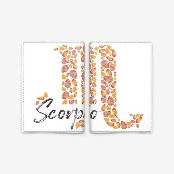 Обложка для паспорта «Акварельный принт Скорпион»