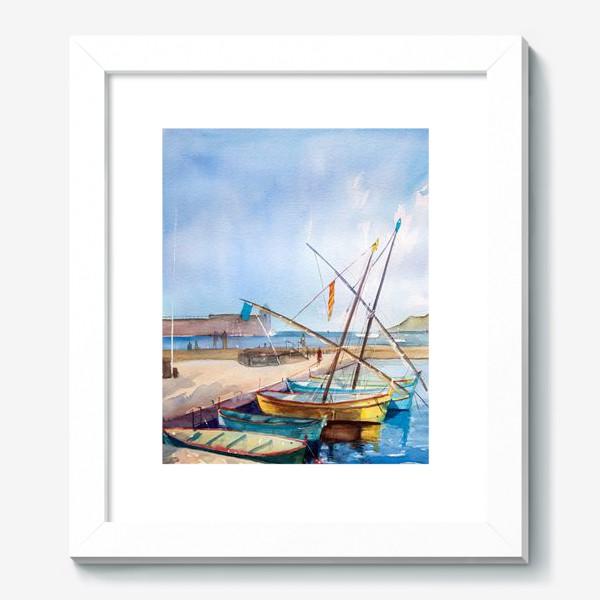 Картина «Яхты Франция»