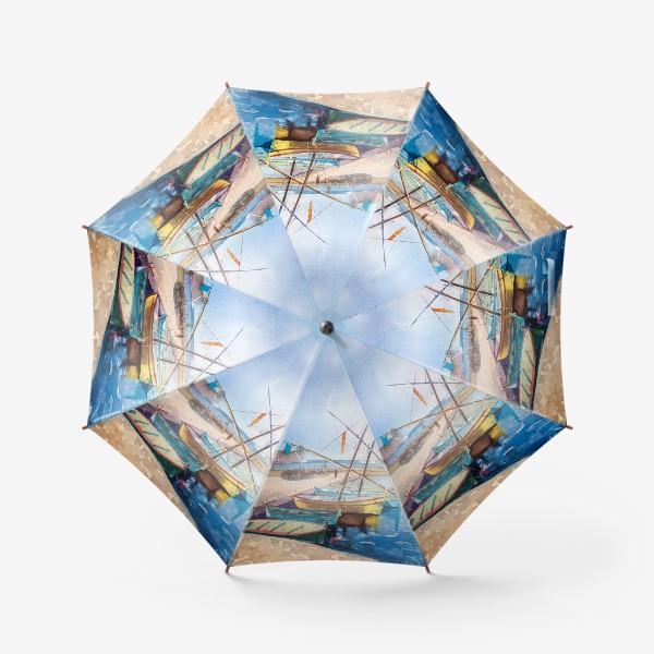 Зонт «Яхты Франция»