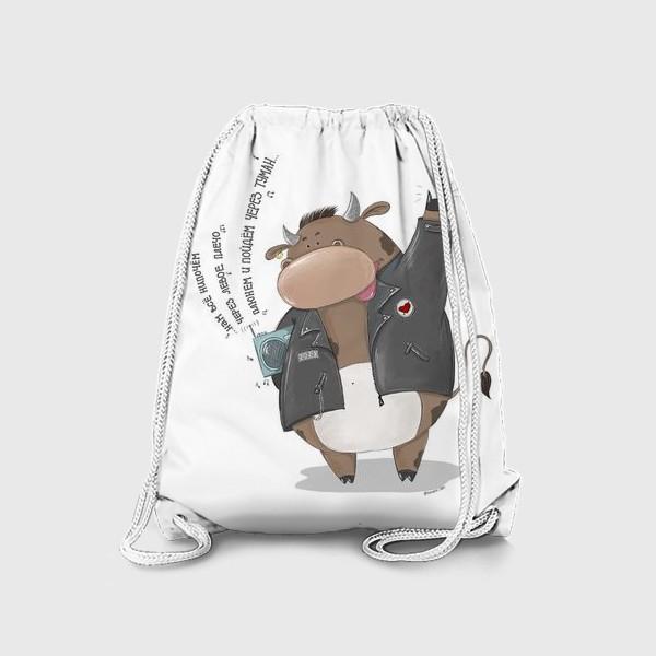 Рюкзак «НеоБЫКновенный 2021! »