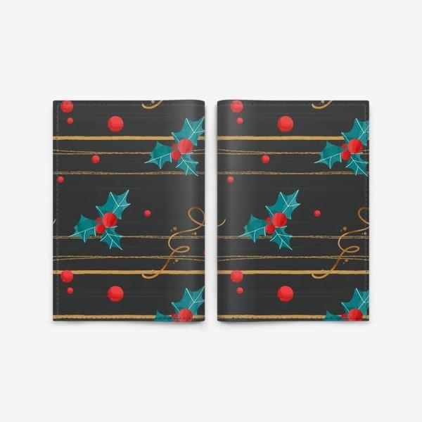 Обложка для паспорта «Новогодний паттерн с золотым узором и веточками остролиста»
