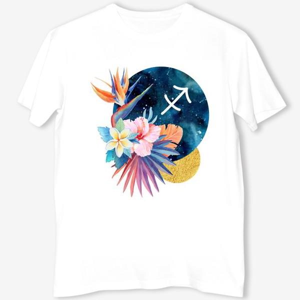 Футболка «Подарок для СТРЕЛЬЦА Тропические цветы»
