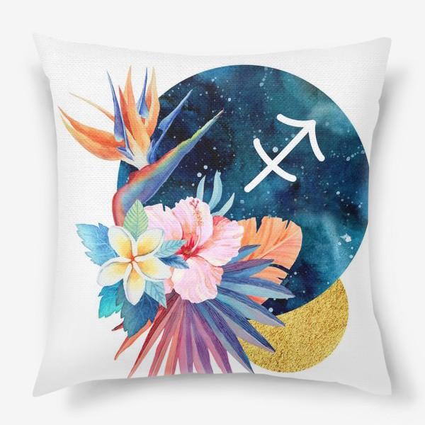 Подушка «Подарок для СТРЕЛЬЦА Тропические цветы»