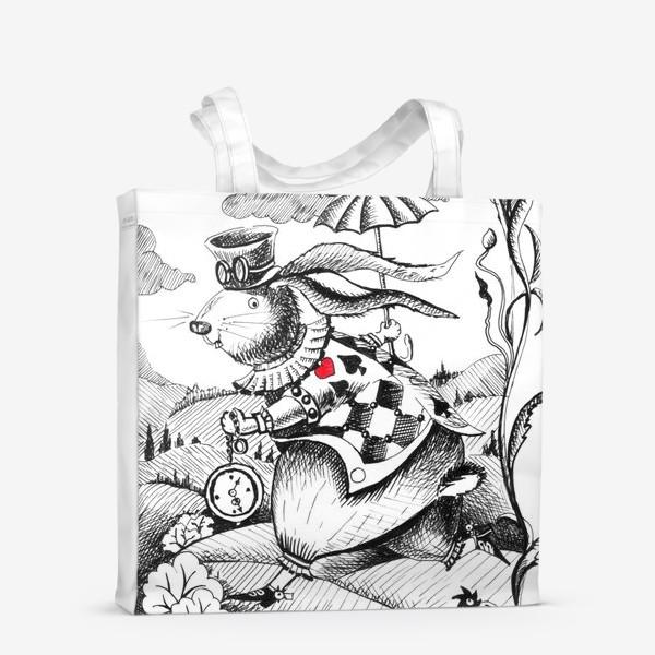 Сумка-шоппер «Мартовский кролик»