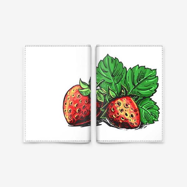 Обложка для паспорта «клубника. ягоды клубники»