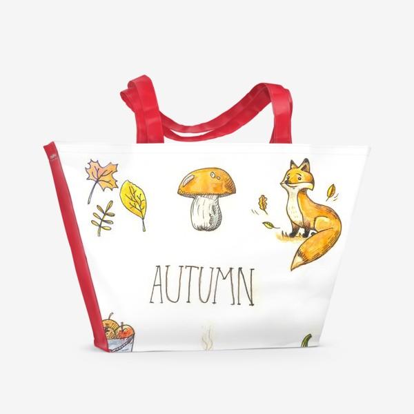 Пляжная сумка «Осеннее настроение»