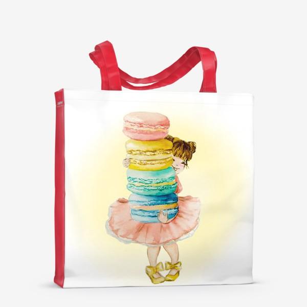 Сумка-шоппер «Девочка с макарун»