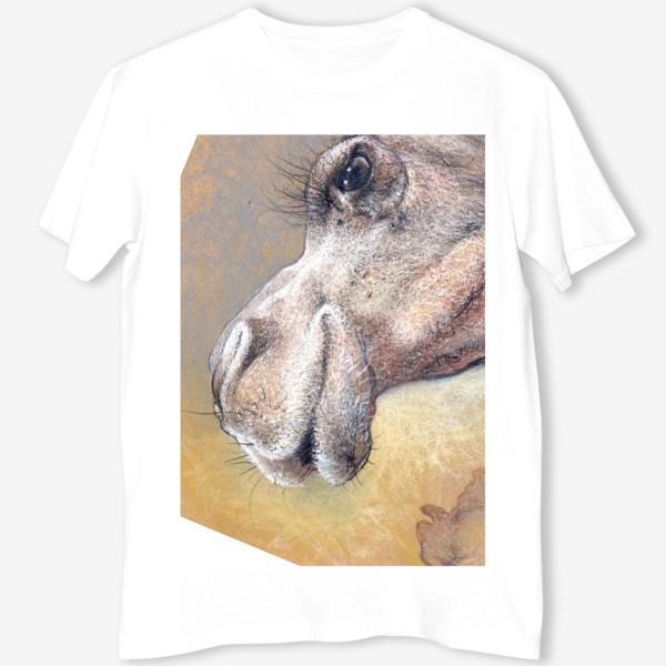 Футболка «Верблюд, подарок с юмором»