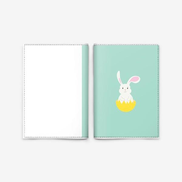 Обложка для паспорта «Пасхальный кролик. Милый кролик»