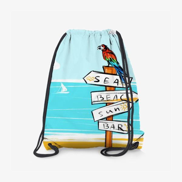 Рюкзак «Попугай на пляже»