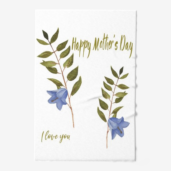 Полотенце «День матери. Для мамы. С днем матери.»