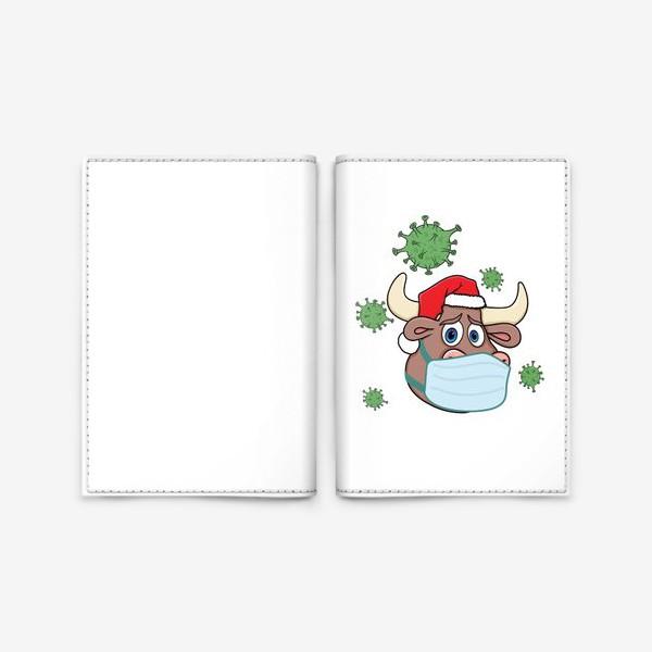 Обложка для паспорта «бык символ нового года 2021 в медицинской маск»