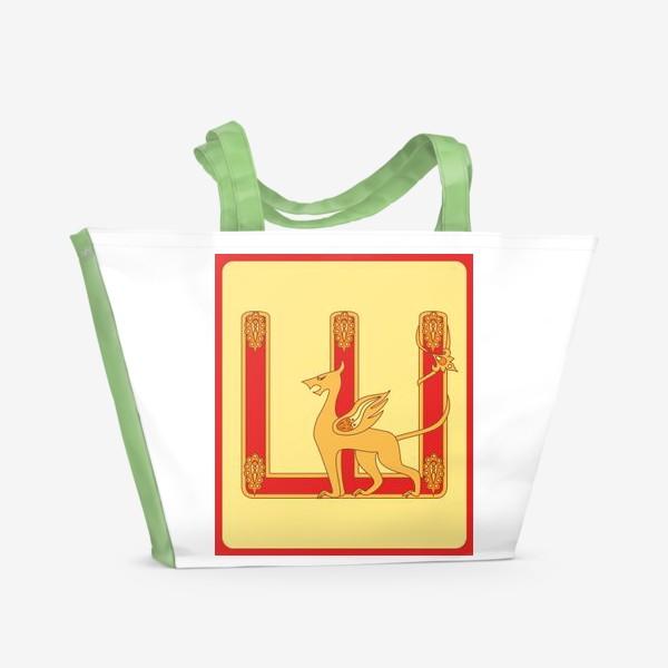 Пляжная сумка «Буква Ш в старорусском стиле»