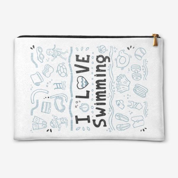 Косметичка «I love swimming. Дудл #2. Подарок пловцу или тренеру по плаванию.»