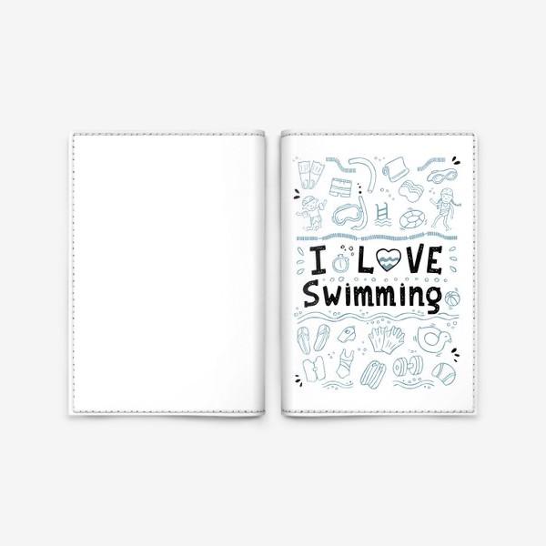 Обложка для паспорта «I love swimming. Дудл #2. Подарок пловцу или тренеру по плаванию.»