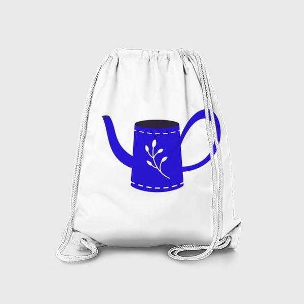 Рюкзак «Симпатичная синяя лейка. Садоводство, сад, лето»